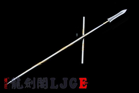 飞龙枪-百炼钢