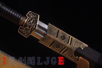 双槽祥兽剑-百炼钢烧刃