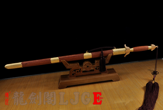 武术太极剑-软剑