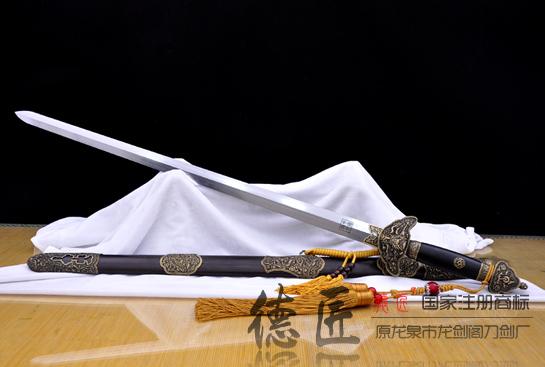 乾隆佩剑-百炼钢