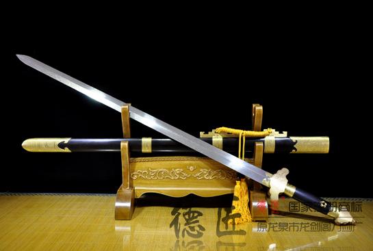 双龙平花清剑-百炼钢