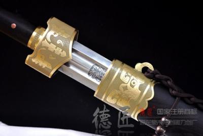 精装越王剑-T10钢烧刃