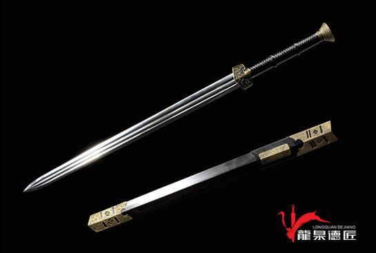 秦剑之赢政剑-扭转百炼钢