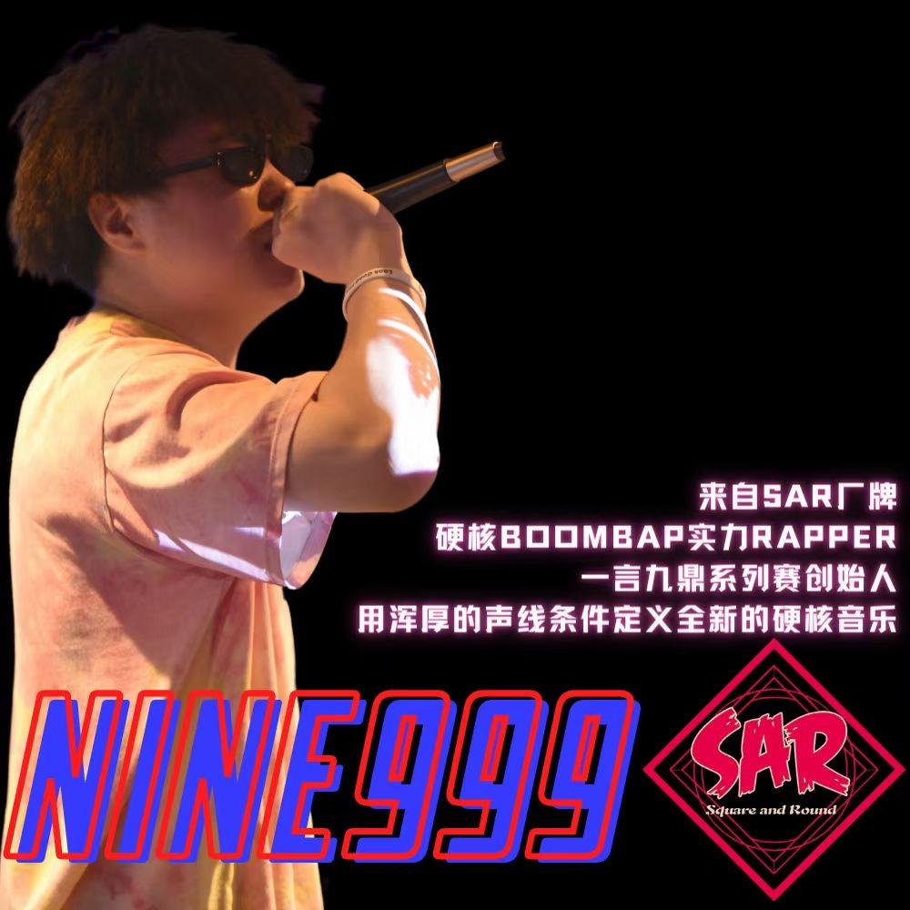 郑州演出公司推荐rap说唱歌...