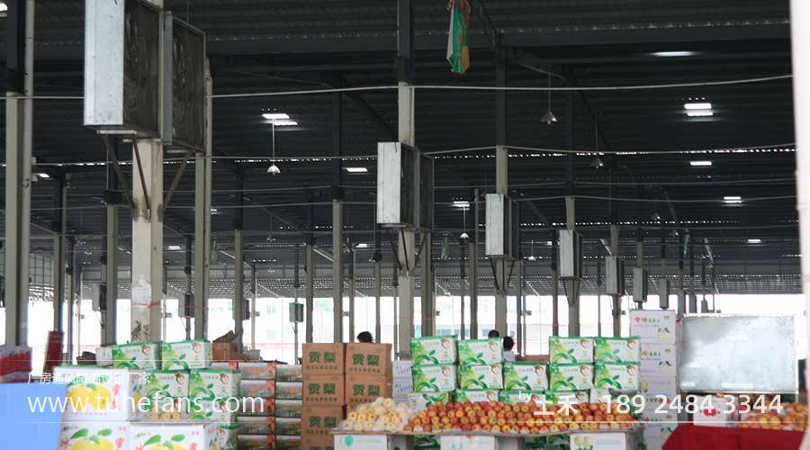 广州大型批发市场通风降温项目安装土禾风机+水冷风柜工程案例