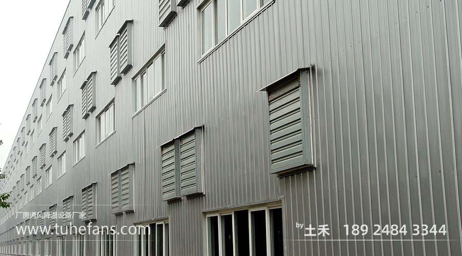 广州广汽生产基地钣金压铸车间通风降温安装土禾风机工程项目