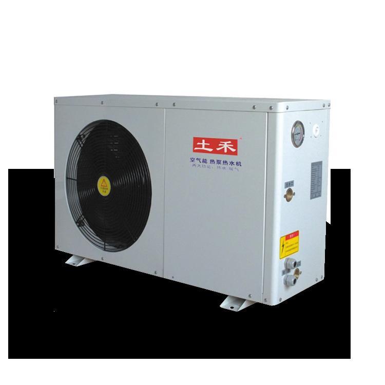 家用水循环系列空气能热水机