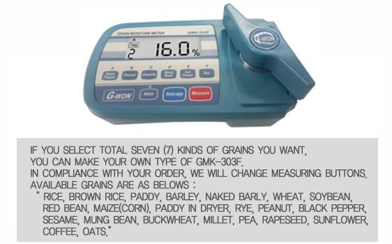 GMK-303F可定制谷物水份测定仪