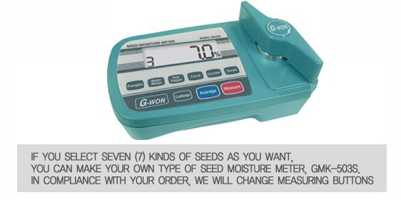 蔬菜种子水分测定仪GMK-503S