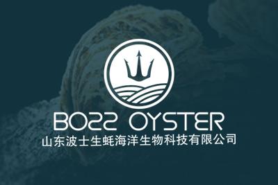 山东波士生蚝海洋生物科技有限公司