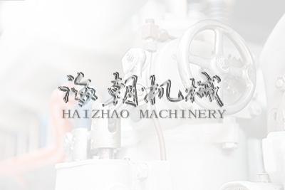 威海海朝机械有限公司