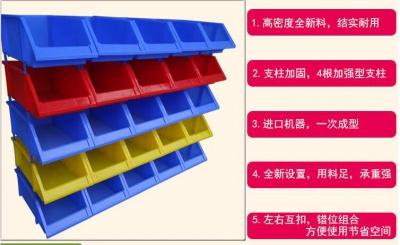 各种规格斜口盒