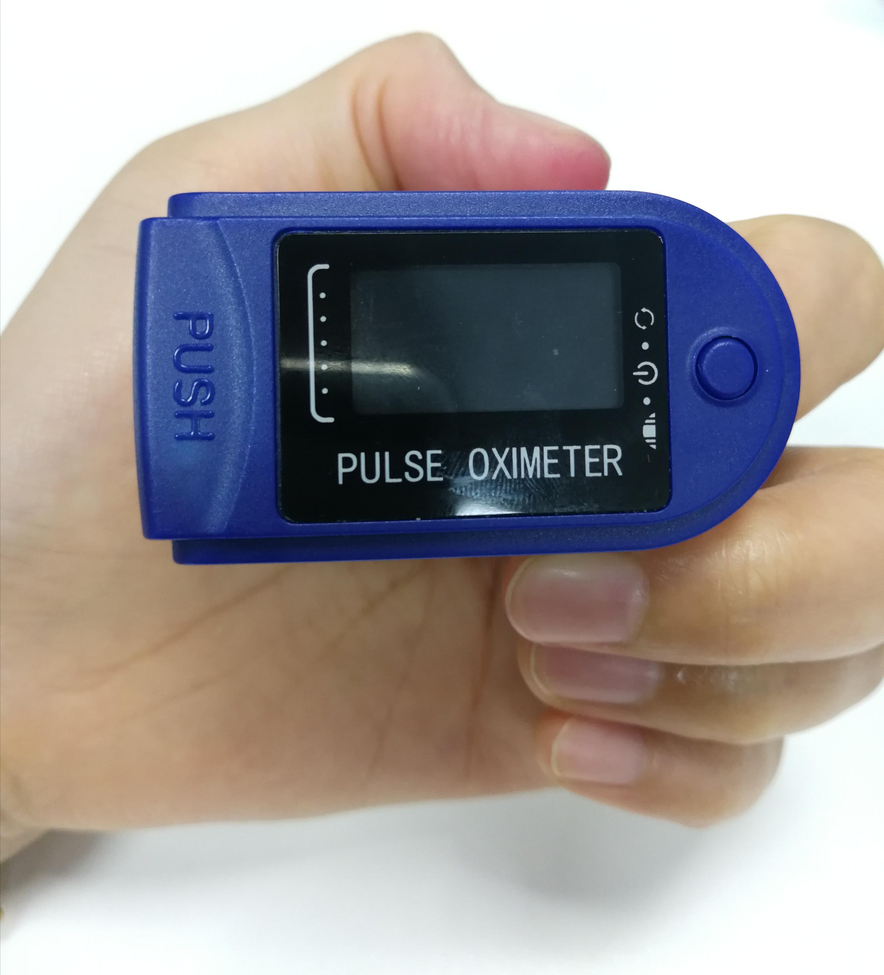 便携式血糖监测仪解决方案