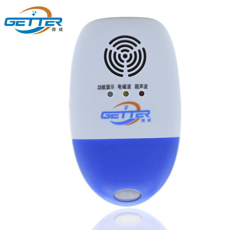 超声波电子驱鼠器捕鼠器六波段变频家用驱蚊驱蟑螂灭鼠器