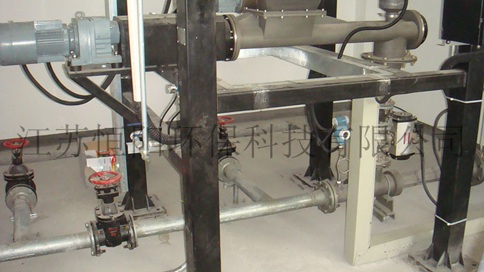 Activated carbon dosing device