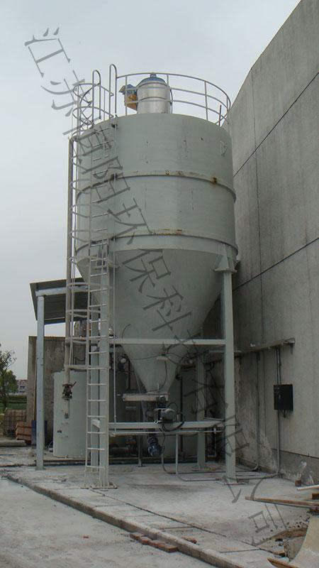 Lime silo