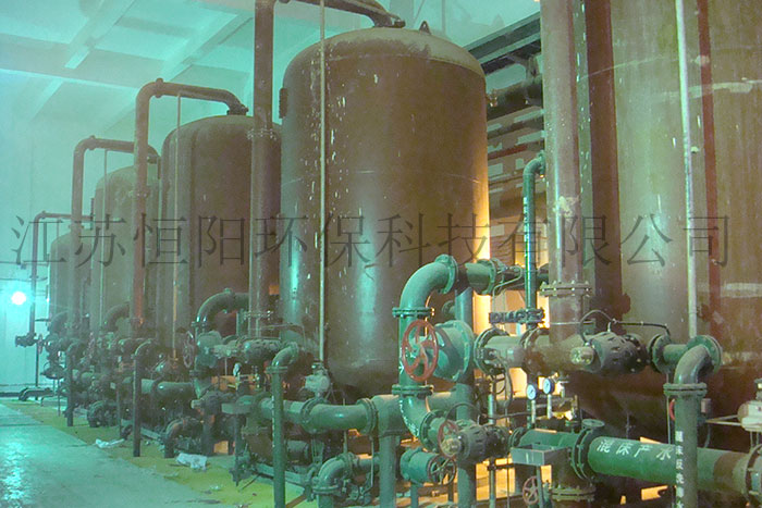 Mixed ion exchanger