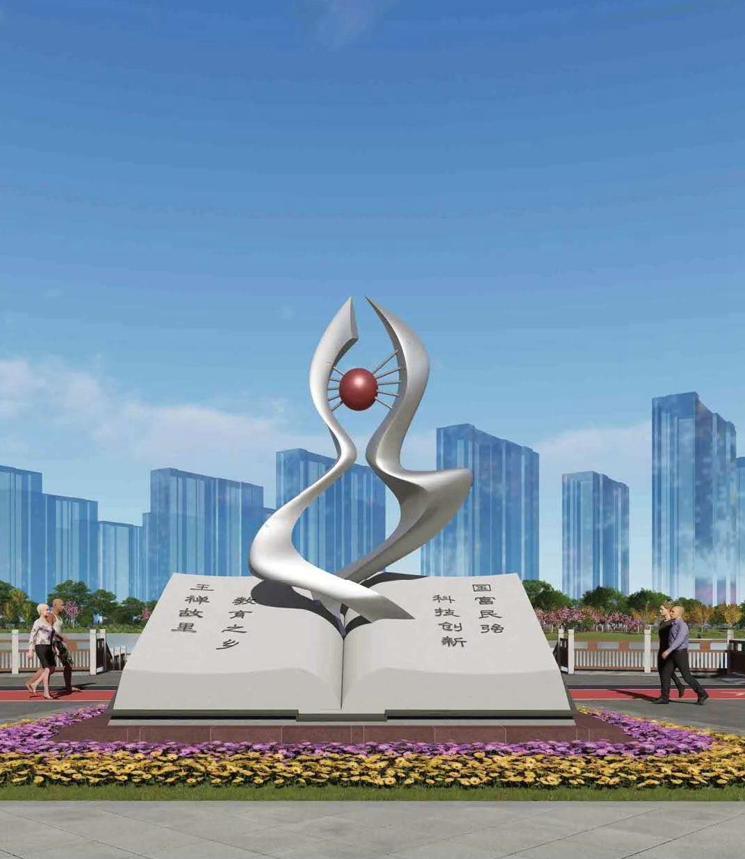 郸城大湖景观项目制作过程