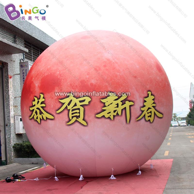 BG-Z0078-充气闭气春节元宵月球气模