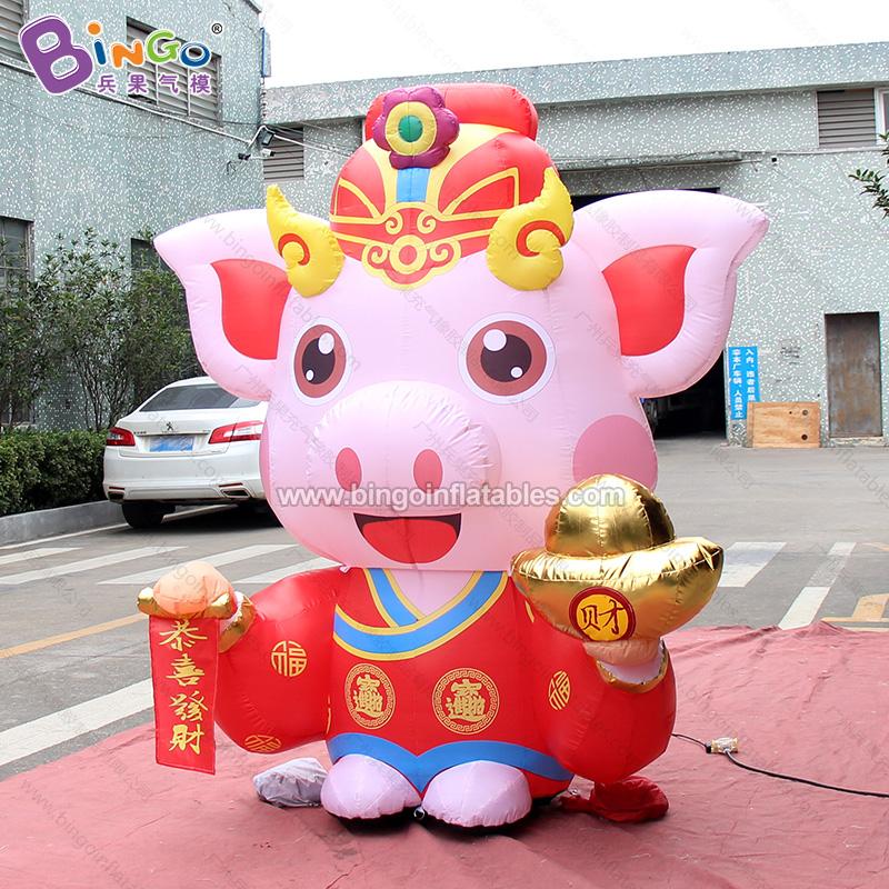 BG-C0238-充气猪财神气模