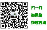上海绿植租赁公司微信
