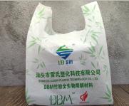 汕头市雷氏塑化科技有限公司  CC24