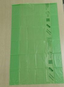 海南创佳达生物科技有限公司  CR15