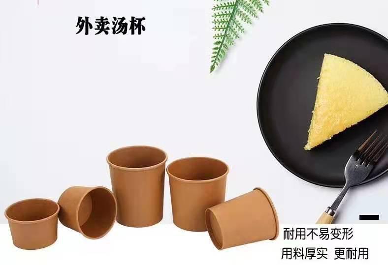 AC20 天津市和志源包装制品有限公司