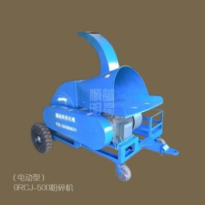 9RCJ-500D粉碎机(电机版)