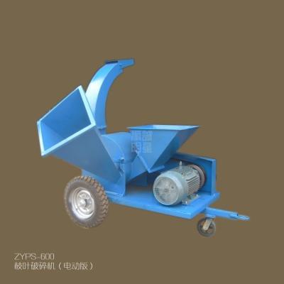 ZYPS-600D枝叶破碎机(电机版树枝粉碎机)
