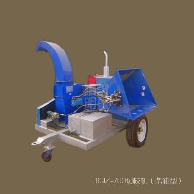 9QZ-700C切枝机(柴油版树枝粉碎机)