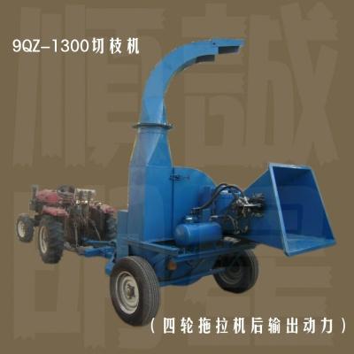 9QZ-1300切枝机|四轮拖拉机后输出 树枝粉碎机