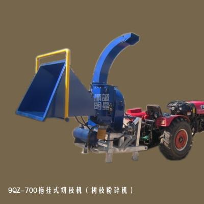 9QZ-700拖挂式切枝机|四轮拖拉机后输出动力 树枝粉碎机