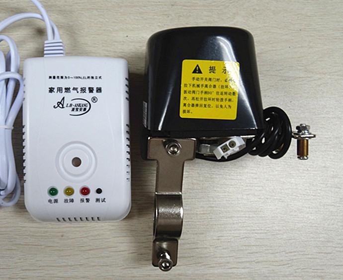 豪情型燃气报警器联机械手LB-203