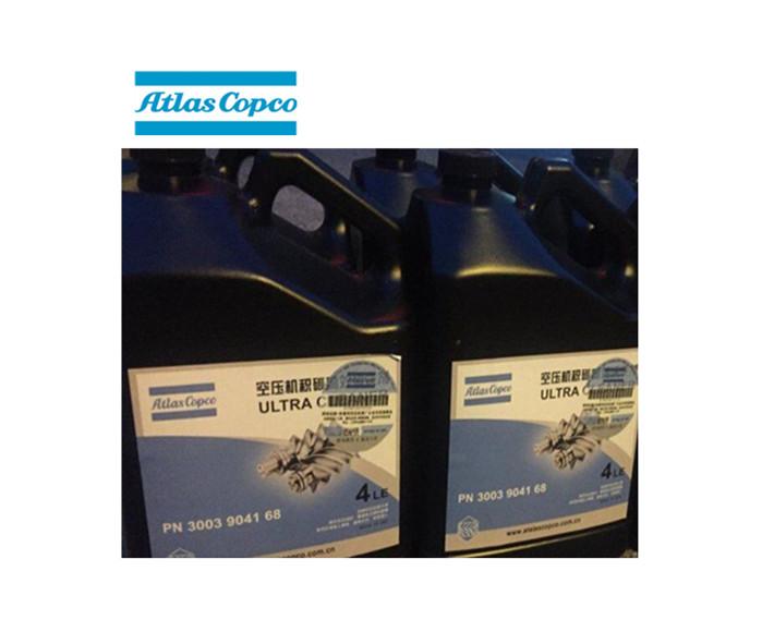 阿特拉斯积碳清洗剂