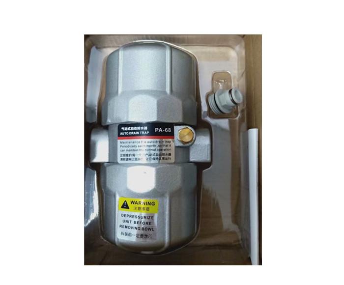 储气罐排水阀