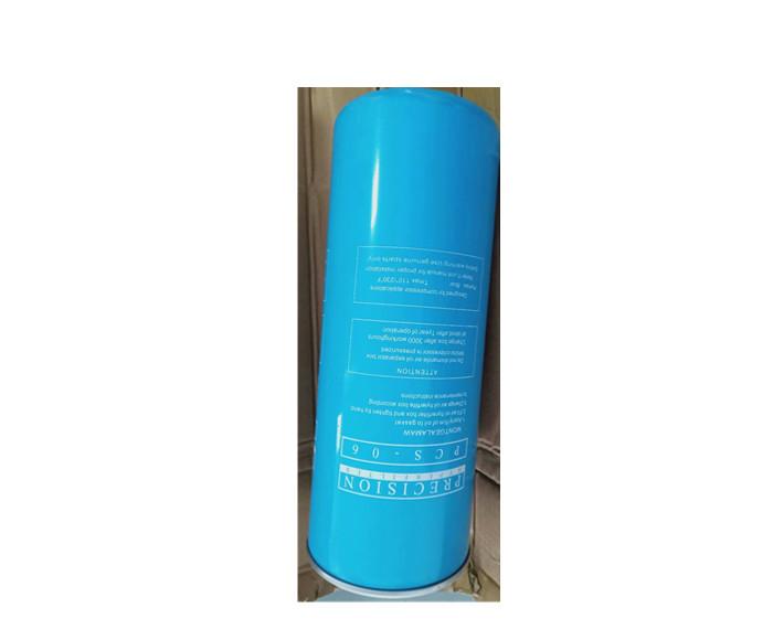 空压机油水分离器
