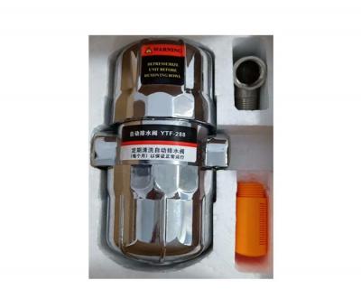 空压机冷干机排水阀