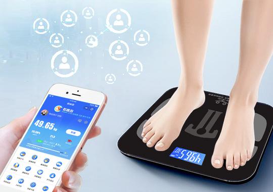 称体测健康数据采集平台核心功能