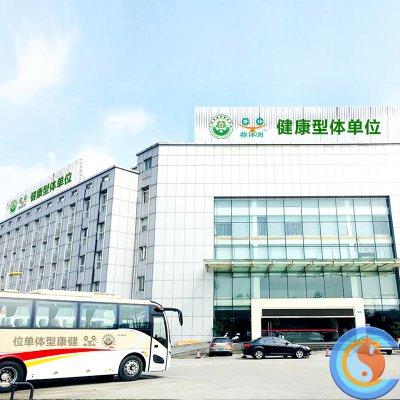 广东新生一百生物科技有限公司