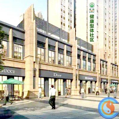 广州三元里街东约社区采集中心