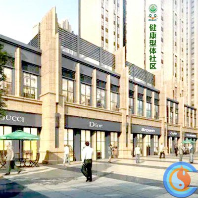 广州白云区石井街夏茅社区采集中心