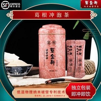 草金丹 葛根纳米破壁草本颗粒茶饮料纯植物冲饮品商务便捷小包装