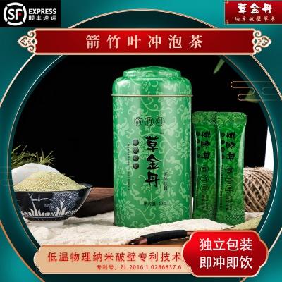 草金丹 箭竹叶纳米破壁草本颗粒茶饮料纯植物冲饮品商务便捷