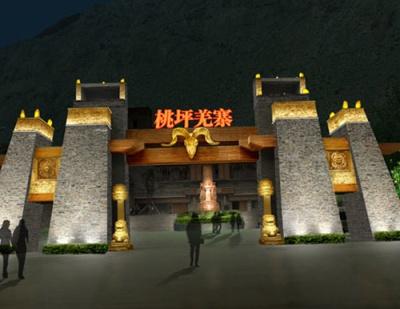 四川桃坪甘堡灯光规划设计