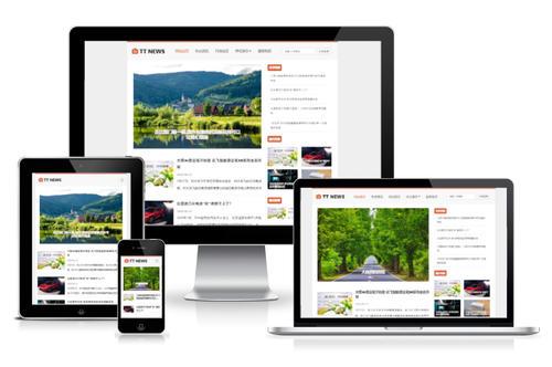 网站建设是一个不断完善的过程