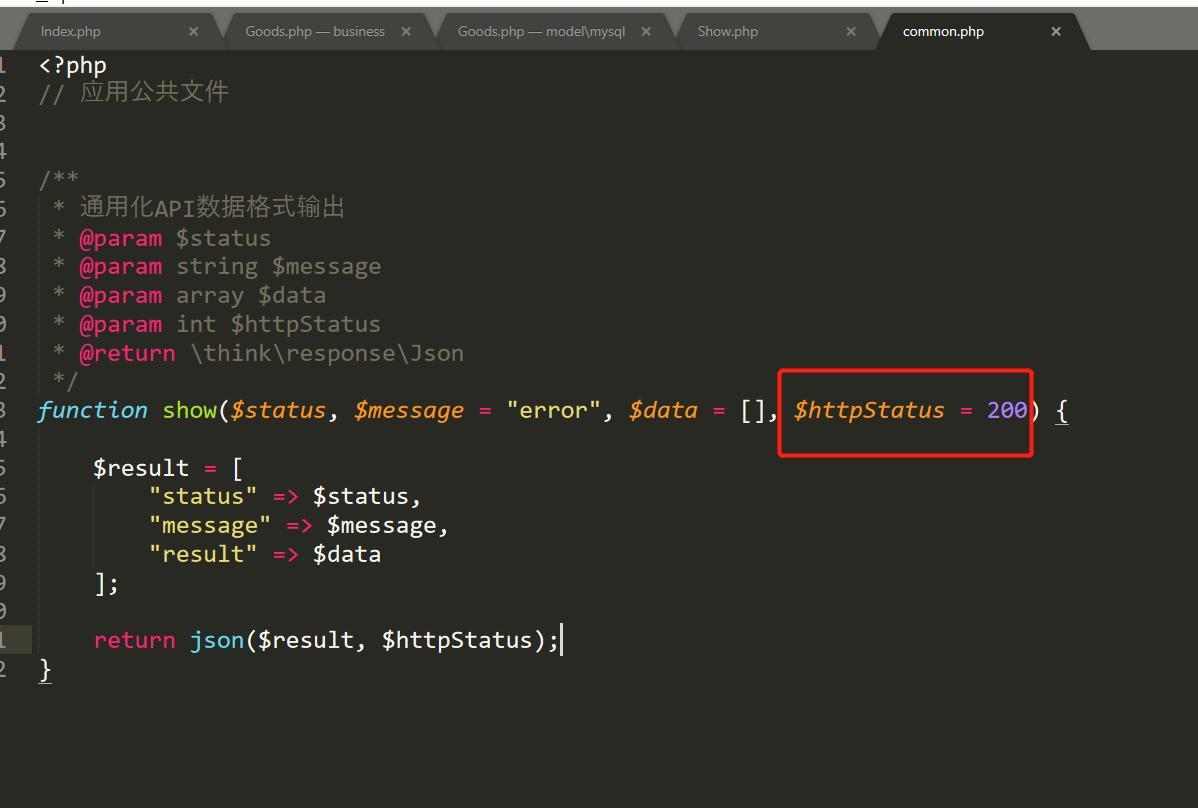 网站建设怎样做好代码优化?