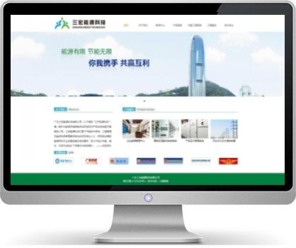 399元网站建设样板展示
