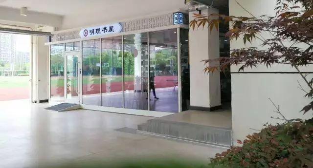 一周建成图书馆 拓迪打造书香校园新风貌