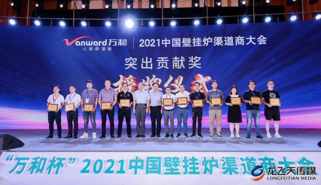 力科壁挂炉亮相2021中国壁挂炉渠道商大会!